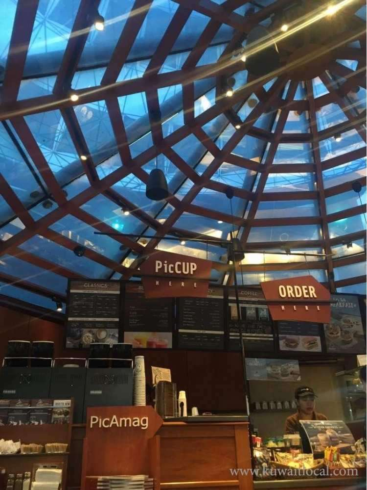 caribou-coffee-muhallab-mall-kuwait