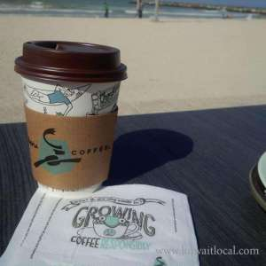 Caribou Coffee - Muhallab Mall in kuwait