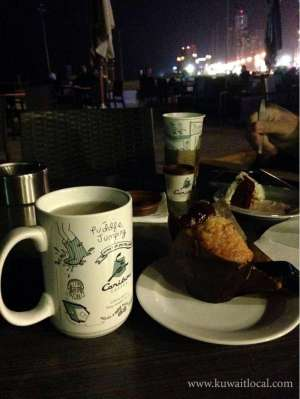 Caribou Coffee - Mina Abdullah 24by7 Open in kuwait