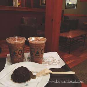 caribou-coffee-kpc in kuwait