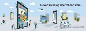 future-devices-al-kout-mall in kuwait