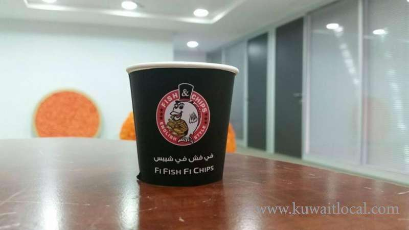 fi-fish-fi-chips-kuwait