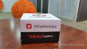Fi Fish Fi Chips in kuwait