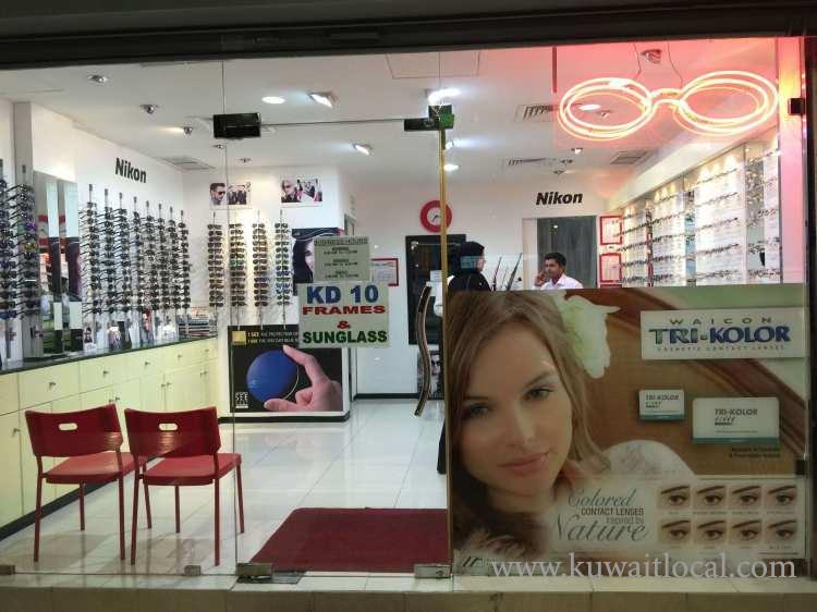royal-city-optics-kuwait