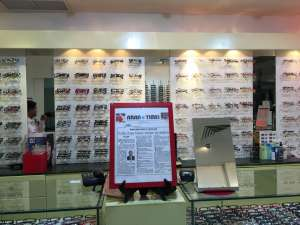 Royal City Optics in kuwait