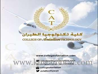 college-of-aviation-technology-cat-kuwait