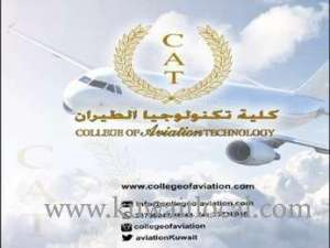 College of Aviation Technology CAT in kuwait