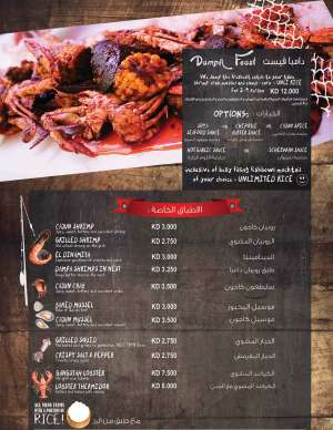 Dampa Feast Kuwait City in kuwait