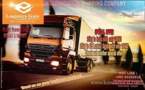 logistics-gate in kuwait