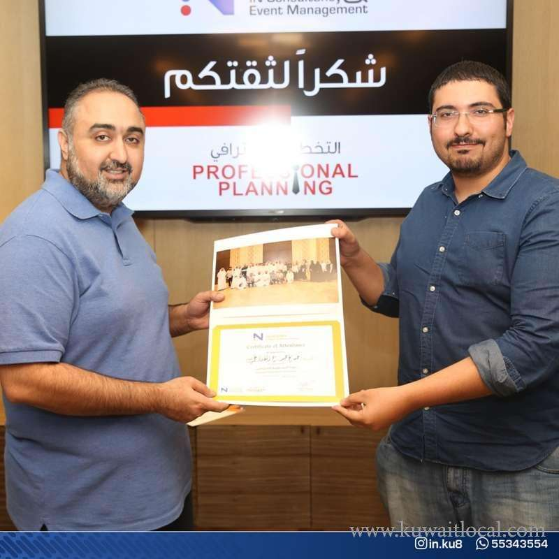 in-kuwait-consultancy-and-event-management-kuwait