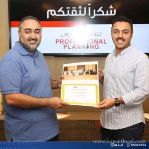 IN Kuwait Consultancy And Event Management in kuwait