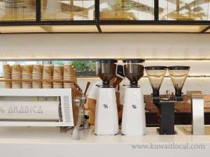 Arabica Kuwait Roastery in kuwait