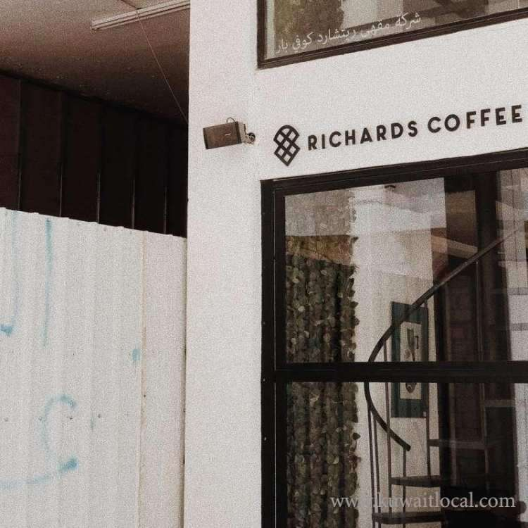 richards-coffee-bar-kuwait