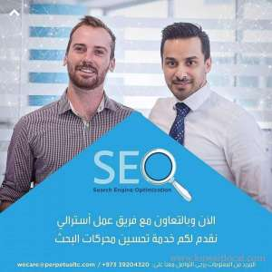 perpetual-strategic-financial-and-digital-marketing-services in kuwait