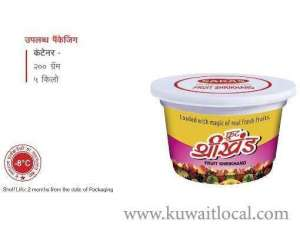 Shamrao Distributors in kuwait