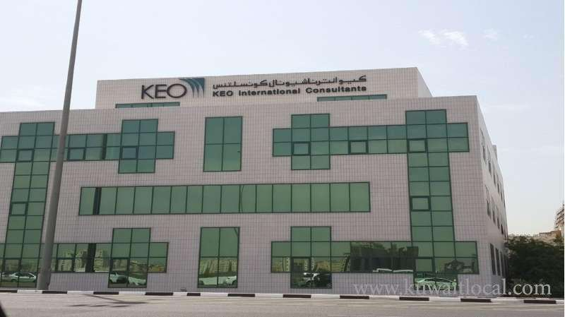 keo-landscape-consultants-and-architecture-firms-kuwait