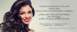 mos-istanbul-beauty-salon-for-ladies in kuwait