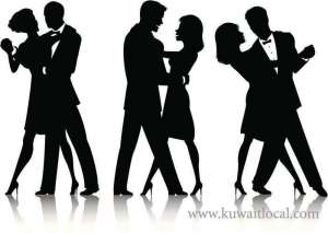 Ballroom Dancing Lessons in kuwait