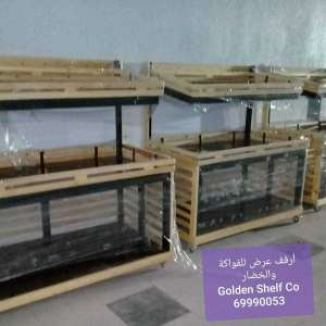 Storage Shelving solutions in kuwait