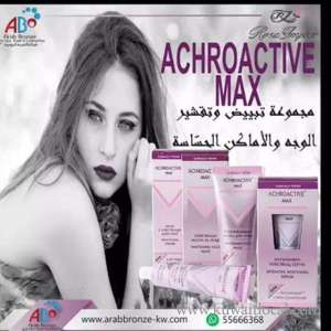 Regal Beauty Cosmetic Personal Care in kuwait