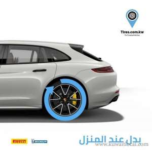 Tires dot Com in kuwait