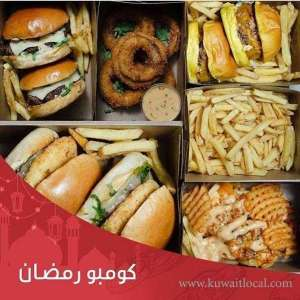 32 Burger  in kuwait