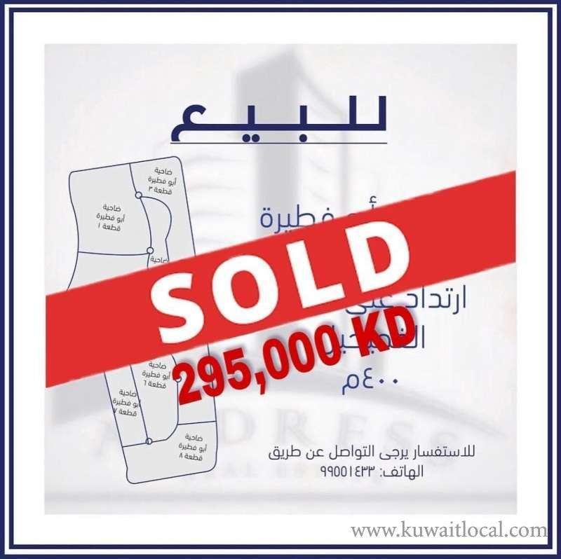 address-real-estate-kuwait