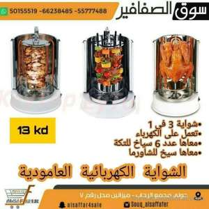 Souq alsaffafer Electronics in kuwait