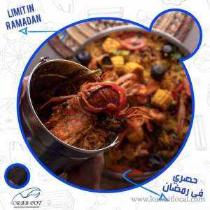Crab Pot Seafood Resturant in kuwait