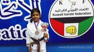 Shito Ryu School Of Karate Abbasiya in kuwait