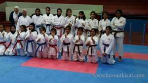 Shito Ryu School Of Karate Abbasiya Olive Auditorium in kuwait