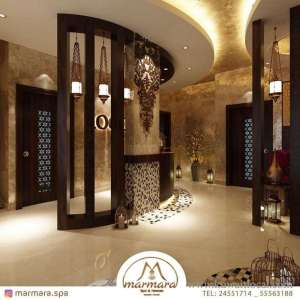 Marmara Spa Jahra in kuwait