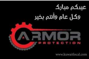 Armor Protection in kuwait