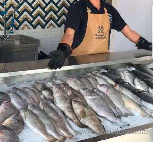 al-messilah-sea-food-supplier-jaber-al-ahmad in kuwait