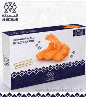 Al Masseilah Sea Food Al Jahra in kuwait