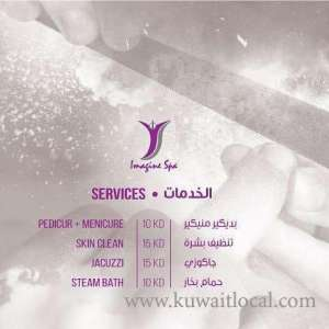 Imagine Men Spa in kuwait