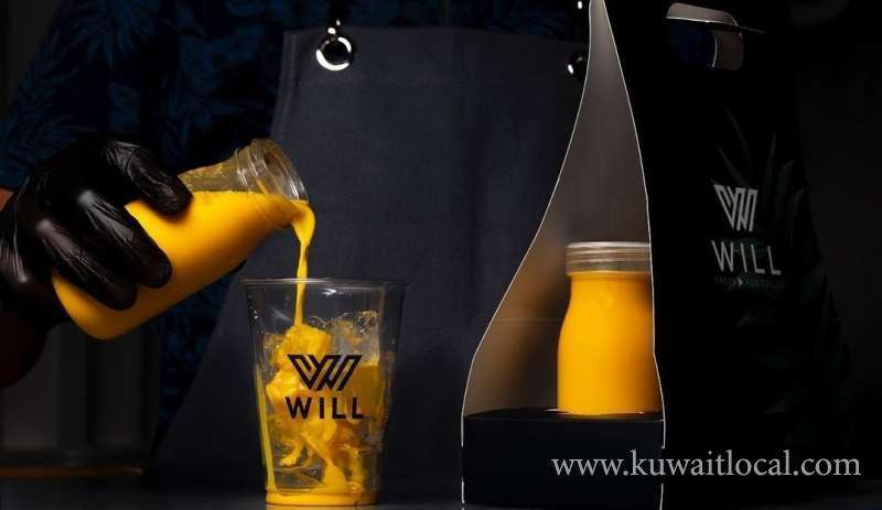will-cafe-coffee-shop-kuwait