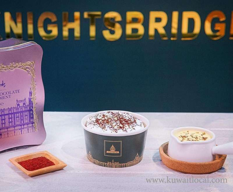 knightsbridge-cafe-coffee-kuwait