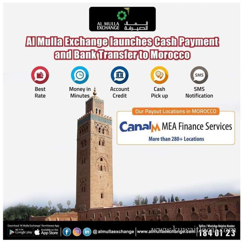 al-mulla-exchange-salmiya-block-12-kuwait