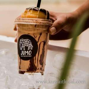 Jumo Coffee Roasters Qurtoba in kuwait