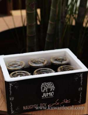 Jumo Coffee Roasters Chubby Balls Sharq in kuwait