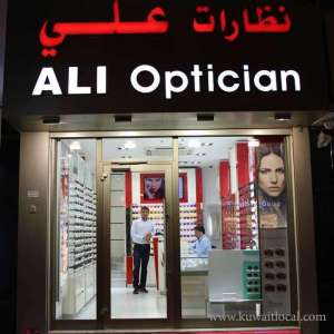 Ali Optician Co Egaila in kuwait