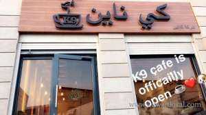 K9 Cafe Pet Friendly Coffee Shop in kuwait