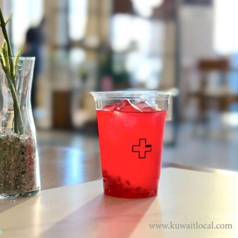 plus-cafe-coffee-bar-and-healthy-food-kuwait