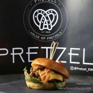 pretzel-restaurant-and-cafe in kuwait