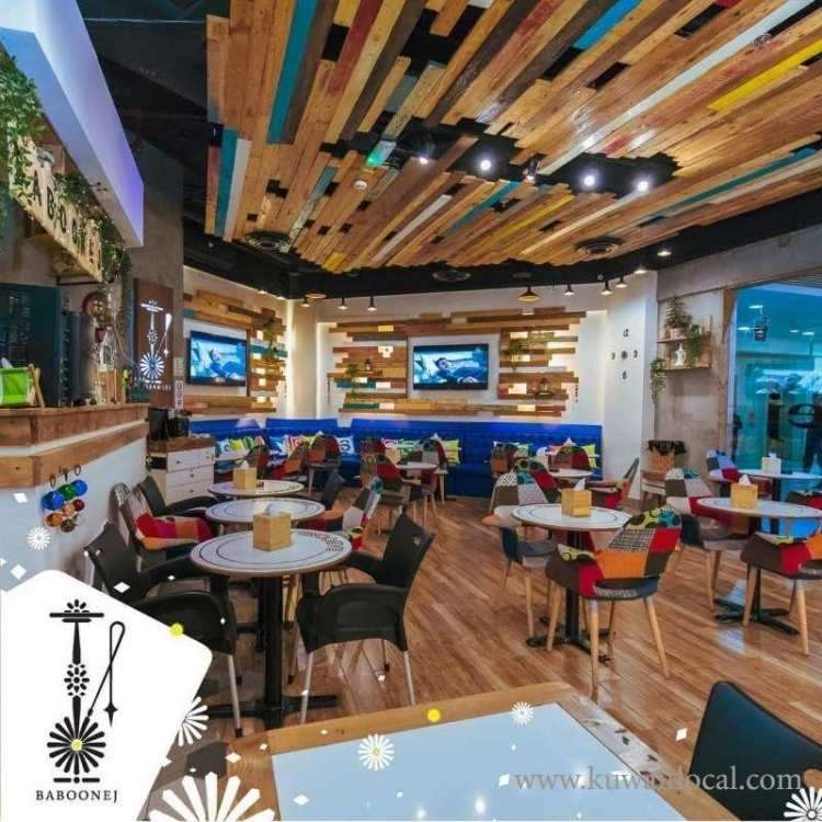 baboonej-resturant-and-cafe-kuwait