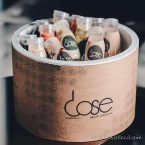 Dose Cafe Coffee Shop Jahra in kuwait