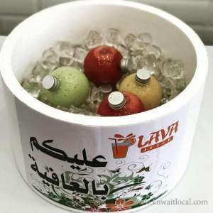 Lava Juice Center in kuwait