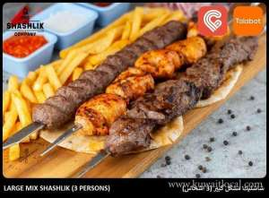 The Shashlik Company Restaurant in kuwait