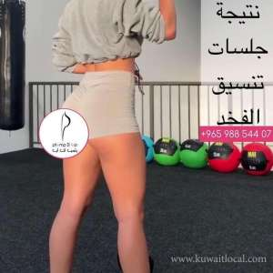 plump-it-up-gym-spa-and-salon in kuwait